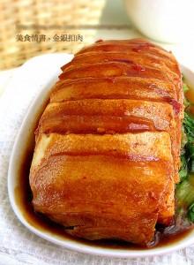 Cách nấu đậu sốt thịt Trung Hoa 7