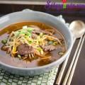 cách làm kim chi, Canh thịt bò nấu giá đỗ