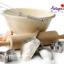 Địa chỉ mua dụng cụ và nguyên liệu làm bánh