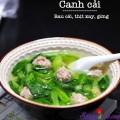canh thịt nạc, Canh rau cải nấu thịt