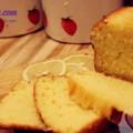 cách làm bánh trứng, cách làm bánh bông lan chanh 14