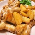 sườn ninh khoai, Cách làm món gà hầm khoai tây bổ dưỡng cho cả gia đình