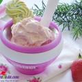 Kem dâu tây, Cách làm kem dâu ngon, bổ , mát chào hè kết quả