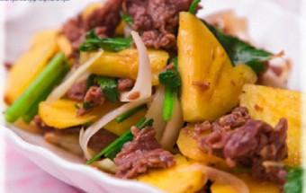 Nấu ăn món ngon mỗi ngày với Dứa chín, thịt bò xào hành tây và dứa 2