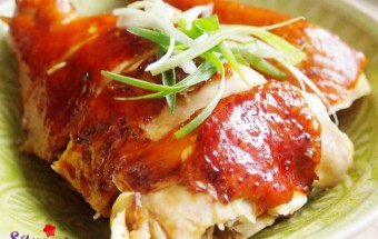 chế biến món ăn, Hướng dẫn cho món gà om nguyên kiểu siêu hấp dẫn kết quả