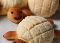 Cách làm bánh Melon pan thơm ngon hấp dẫn