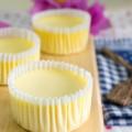 cách làm mochi, cách làm cupcake sầu riêng 11