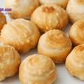 warabi mochi, Hướng dẫn làm bánh bao chiên nhân lạp xường ngon kết quả