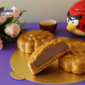 bánh dẻo, Cách làm bánh trung thu nhân khoai môn kết quả 2