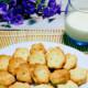 dạy nấu ăn ngon, Cách làm bánh quy bơ sữa giòn,thơm, ngon ngất ngây